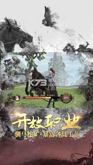 战国志下载v0.9.3 战国志手游官方下载 k73电玩之家图片