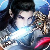 一剑逍遥百度版下载v1.0.00