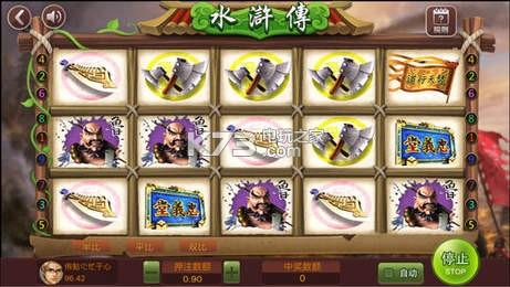 飞禽走兽鲨鱼机 游戏下载v2.