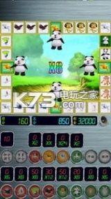 飞禽走兽老虎机 游戏下载v1.4.