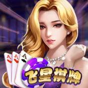 飞禽走兽游戏下载v1.0