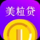 美丽贷app下载v1.0