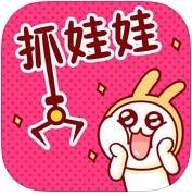 闪电抓娃娃手机版下载v1.0