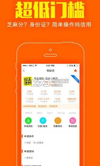 风云口袋 v1.0 app下载 截图