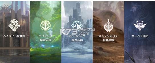 王者荣耀日服ios v1.51.1.23 下载 截图