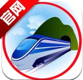 全国火车票实时查询app下载v8.95