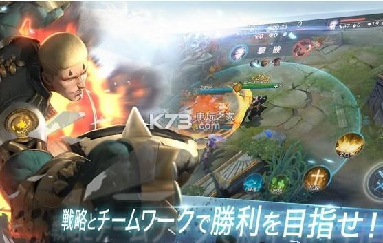 日本王者荣耀 v1.51.1.23 下载 截图