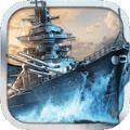 海战世界OL手游下载v1.0.3