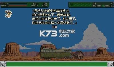 沙漠老鼠團 ntr cfw金手指下載【漢化/日/美】 截圖