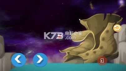 etting over it中文版下载v1.0 getting over it攻克难关官方版下载 k73电