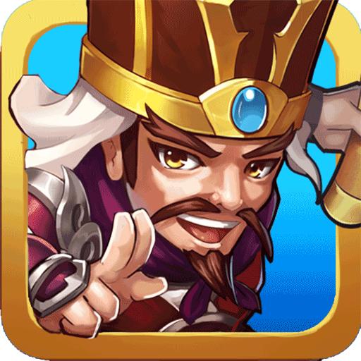三国王者无限元宝版下载v1.0