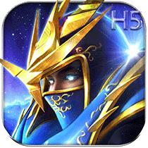 大天使之剑h5 v3.1.1 公益服无限钻石下载