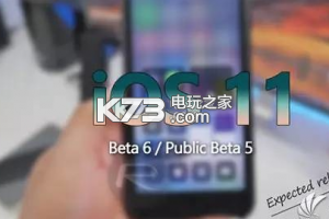 ios11.2beta4 v1.0 官方下载 截图