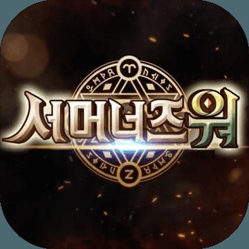魔灵召唤mmorpg正式版下载v1.0