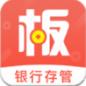 板凳钱包app下载v1.0