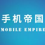 移动帝国手机版下载v1.0
