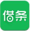 百搜借条app下载v1.0