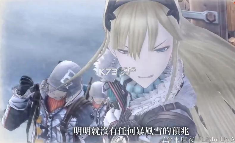 战场女武神4 官方中文版下载 截图