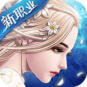 九州天空城3d v1.3.3 官网下载