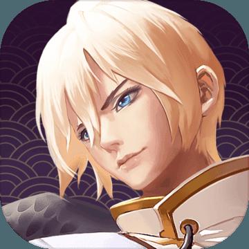 决战平安京 v1.0.7 安卓apk下载