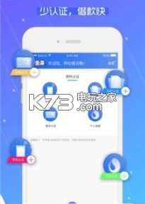 小金条app v1.0 苹果版下载 截图