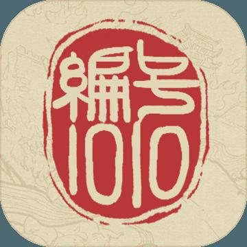 腾讯妖神记 v1.0 体验服下载