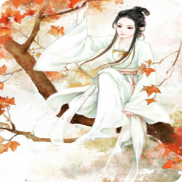 美人香杜清欢上官焱 免费阅读app下载