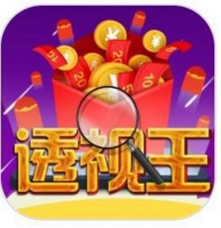 QQ透视王 v7.1.5.428 授权码下载