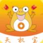 天机宝app下载v1.00.01