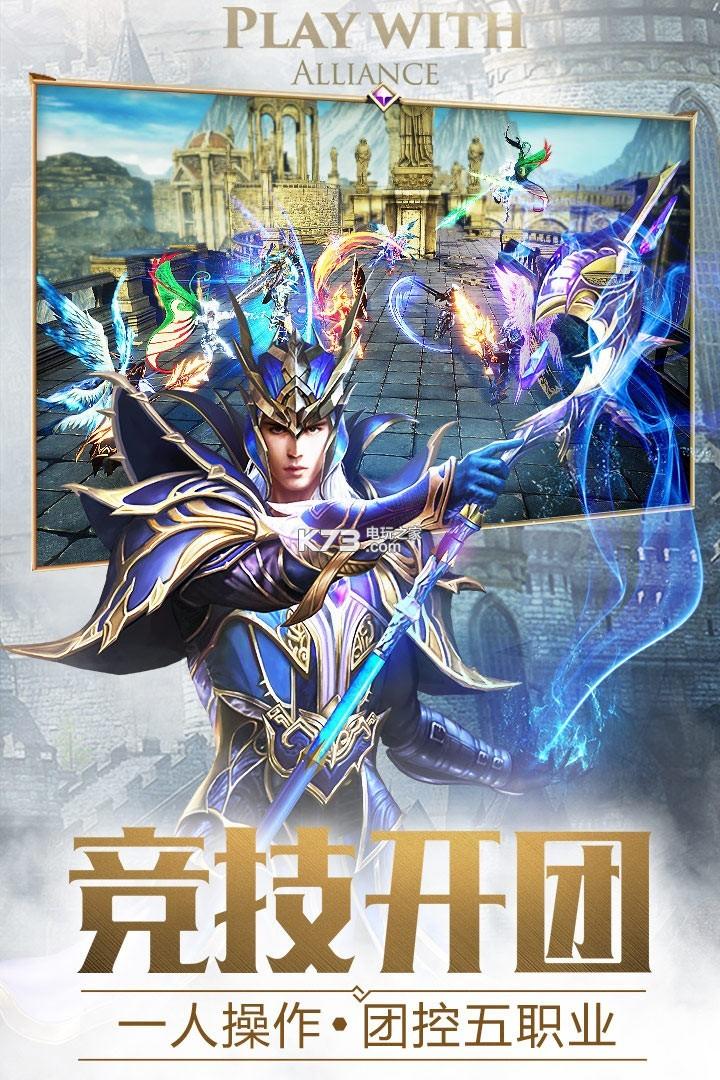 大天使之剑h5 v2.5.17 无限钻石版下载 截图