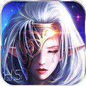 大天使之劍h5 v2.5.15 無限鑽石版