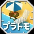 乐园旅游手游 v2.0.0 下载