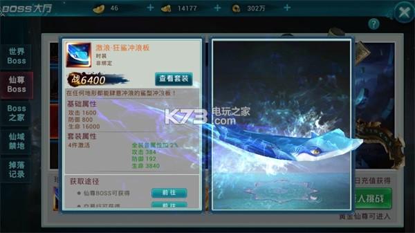 古剑仙域 v3.3001.11 手游下载 截图