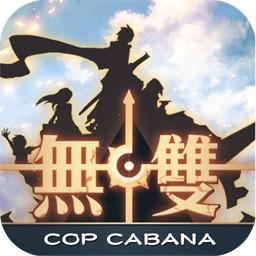 无双战意手游ios官方下载v0.0.1