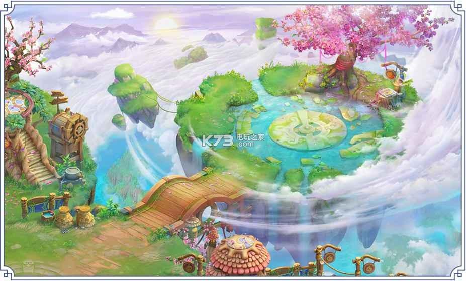 自由幻想手游 v1.2.25 公测版下载 截图