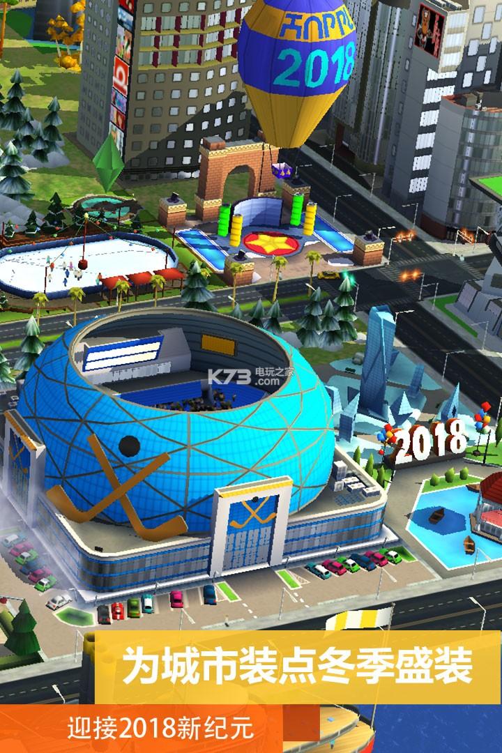 模拟城市我是市长 v0.31.20816.12774 无限绿钞版下载 截图