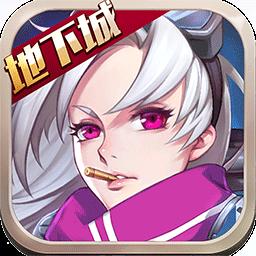 疾风剑魂官网下载v1.100