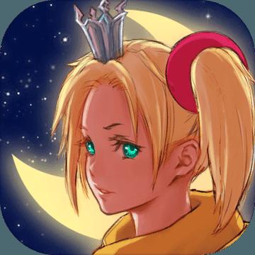 回转星之公主大人下载v1.0