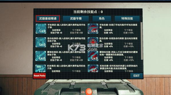 僵死之日 中文版下载 截图