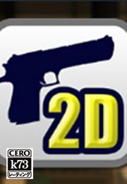 CS2D v1.006 中文免安装版下载