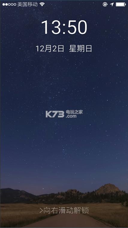 前程似锦 游戏中文硬盘版下载 截图