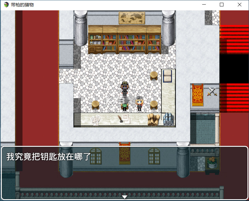 带枪的猎物 中文版下载 截图