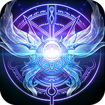 天使纪元 v2.8.5 最新版下载