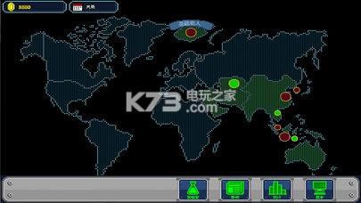 传染恐慌2 v1.0.0 无限金币下载 截图