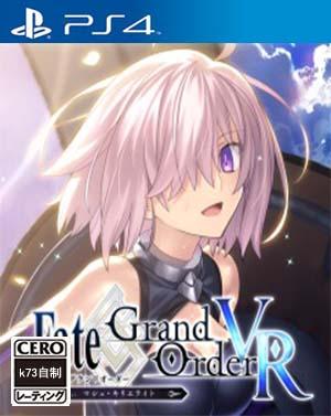 Fate/Grand Order VR 下载