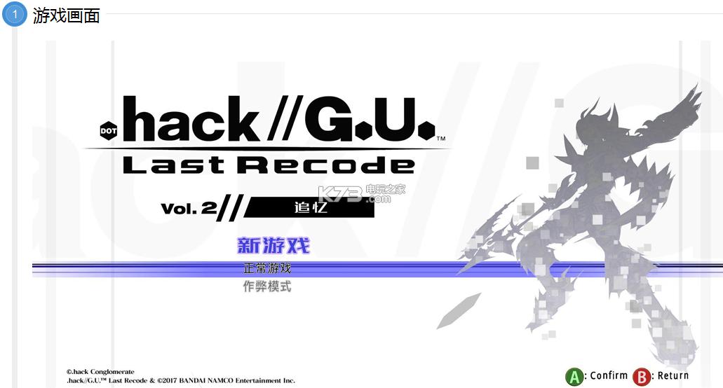 骇客时空 v1.0 中文硬盘版下载 截图