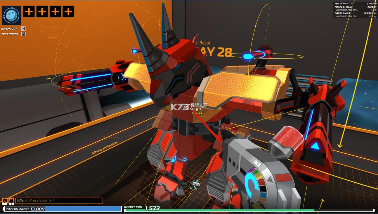 Robocraft 破解版下载 截图