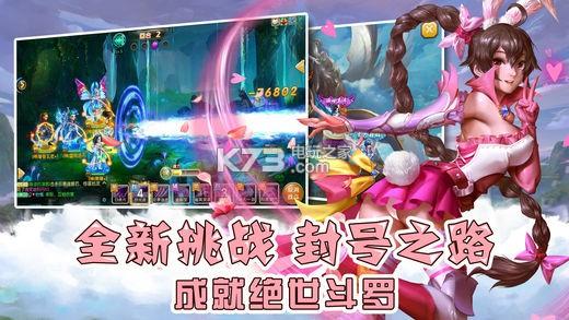 斗罗世界 v1.0 游戏下载 截图