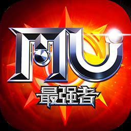 奇迹mu最强者最新版下载v1.0.0