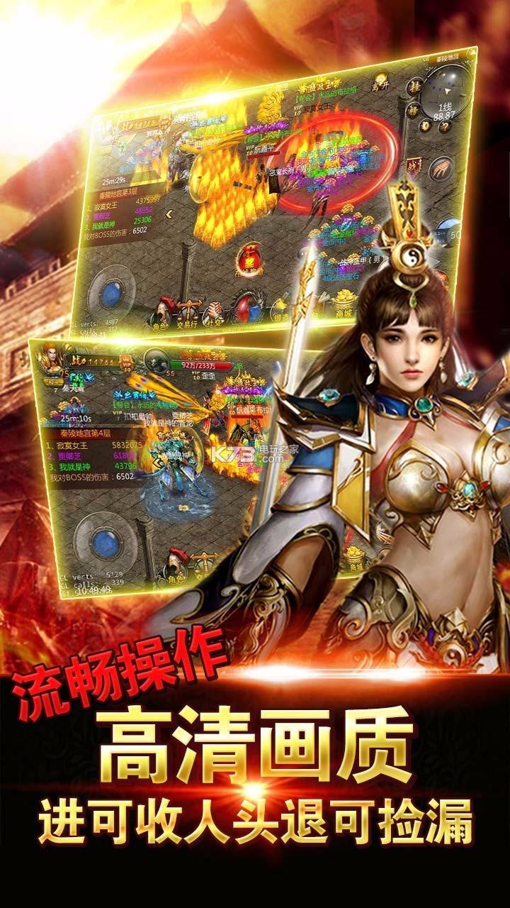 神圣荣耀之剑 v3.4.0 果盘版下载 截图